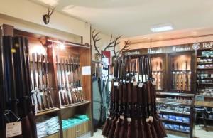 lovacko oruzje