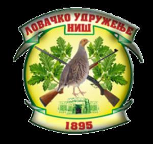logo-lu-nis_t1