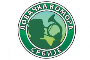 lovacka-komora-srbije-obnova-licence-1356036014-243827