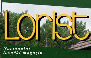 Lorist logo