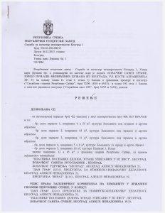 uknjizba-geodestski-zavod-1