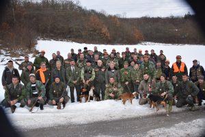 Sabor lovaca Kosova i Metohije